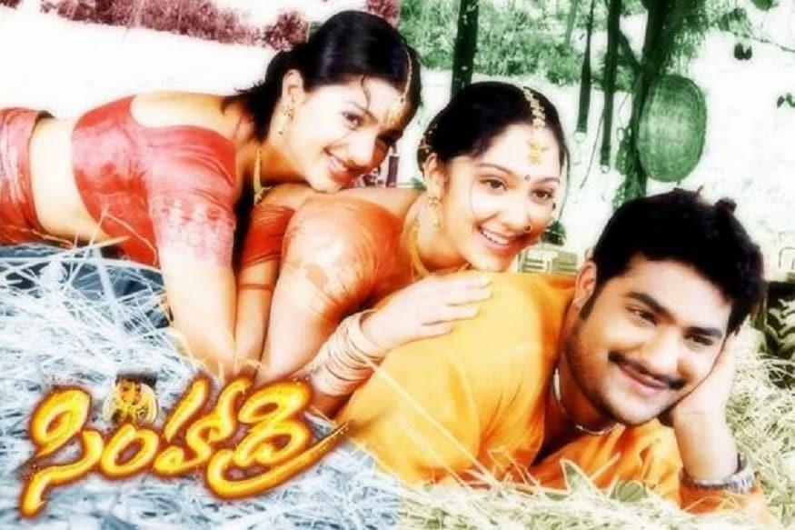 'సింహాద్రి' చిత్రంలో భూమిక, అంకితలతో ఎన్టీఆర్ ఆన్ స్క్రీన్ రొమాన్స్కు ప్రేక్షకులు ఫిదా అయ్యారు. (Twitter/Photo)