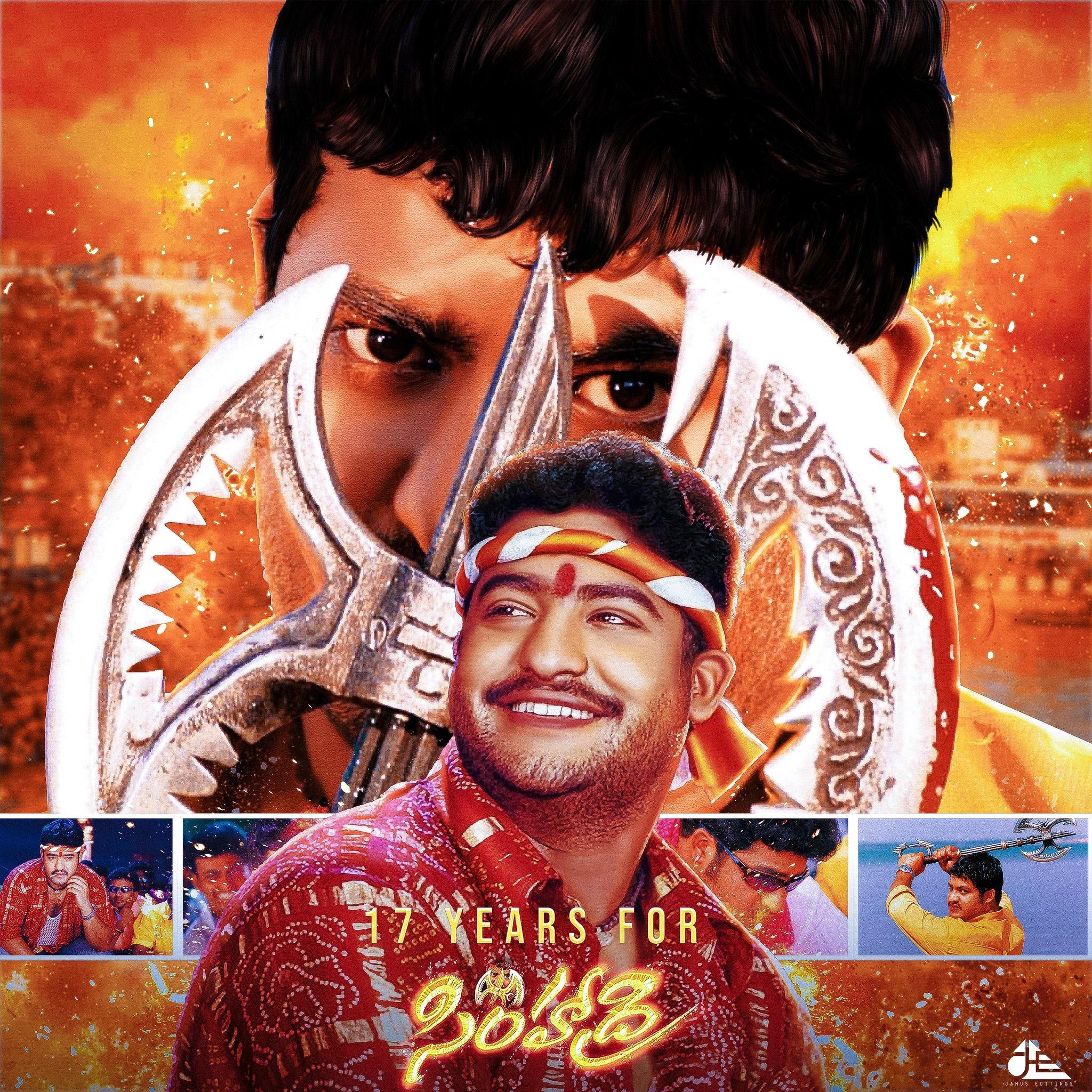 సరిగ్గా పదిహేఢేళ్ల క్రితం జూలై 8న విడుదలైన ఎన్టీఆర్,రాజమౌళి 'సింహాద్రి' మూవీ (Twitter/Photo)