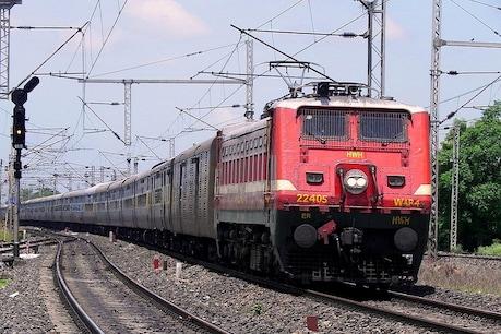 Railway Course: రైల్వే ఉద్యోగం మీ కలా? ఈ కోర్సులు చేయండి