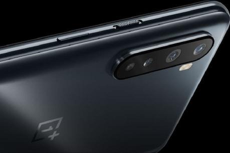 OnePlus Nord Lite: వన్ప్లస్ నార్డ్ లైట్ ఇండియాకు వస్తోందా? ఫీచర్స్ ఏంటంటే