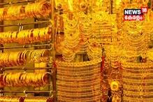 Gold: తులం బంగారం రూ.30 వేలు...అసలు సంగతి తెలిస్తే...పండగ చేసుకుంటారు...