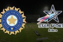 IPL 2020: ఆ లోటును పూడ్చుకునేందుకు బీసీసీఐ  మాస్లర్  ప్లాన్