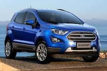 ఆరు నెలల EMI కట్టకుండా...Ford EcoSport కారును సొంతం చేసుకునే బంపర్ ఆఫర్...
