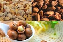 Nuts Health Benefits: రోజూ నట్స్ తింటే... రాత్రివేళ పడకపై పండగే...