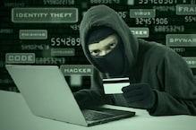 Cyber crime : ఫ్రెండ్గా పరిచయమై...లవర్గా మారి... డాక్టర్కే రూ 24 లక్షలు కుచ్చుటోపి...!