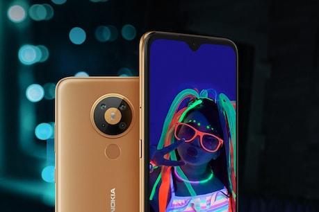 Nokia Smartphones: నోకియా నుంచి రెండు స్మార్ట్ఫోన్స్ వచ్చేశాయి... ధర రూ.7,499 నుంచి