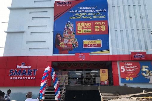 Reliance Retail: ఫ్యూచర్ గ్రూప్ రిటైల్ను కొనుగోలు చేసిన రిలయన్స్