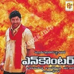 సూపర్ స్టార్ కృష్ణ హీరోగా నటించిన ఈ చిత్రం పలు కేంద్రాల్లో శతదినోత్సవం జరుపుకుంది. (Twitter/Photo)