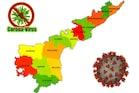 AP Corona Cases: ఏపీలో తగ్గుముఖం పట్టిన కరోనా కేసులు