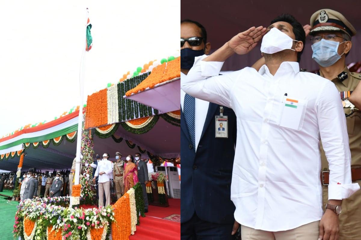Indian Independence Day 2020 :74 వ స్వాతంత్య్ర దినోత్సవాల్ని ఆంధ్రప్రదేశ్లో ఘనంగా జరిపారు.