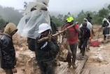 Kerala Rains: కేరళలో తీవ్ర విషాదం...కొండ చరియలు విరిగిపడి 15 మంది మృతి