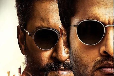 Nani- Sudheeer Babu V movie on Amazon Prime : అమెజాన్ ప్రైమ్లో V  సినిమా... స్ట్రీమింగ్ ఎప్పుడంటే..