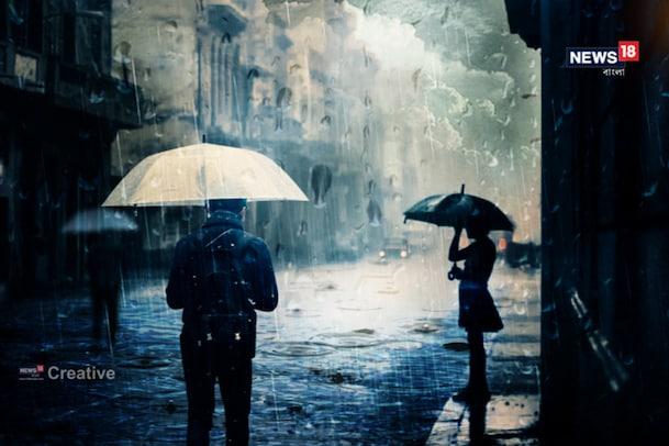 Rain alert: తెలంగాణలోని ఈ జిల్లాలకు భారీ వర్ష సూచన