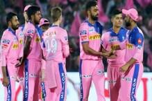 IPL 2020: ఐపీఎల్కు ముందే రాజస్థాన్ రాయల్స్కు  షాక్