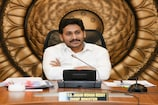 AP Cabinet Decisions: ఇసుక రీచ్లపై ఏపీ కేబినెట్ సంచలన నిర్ణయం