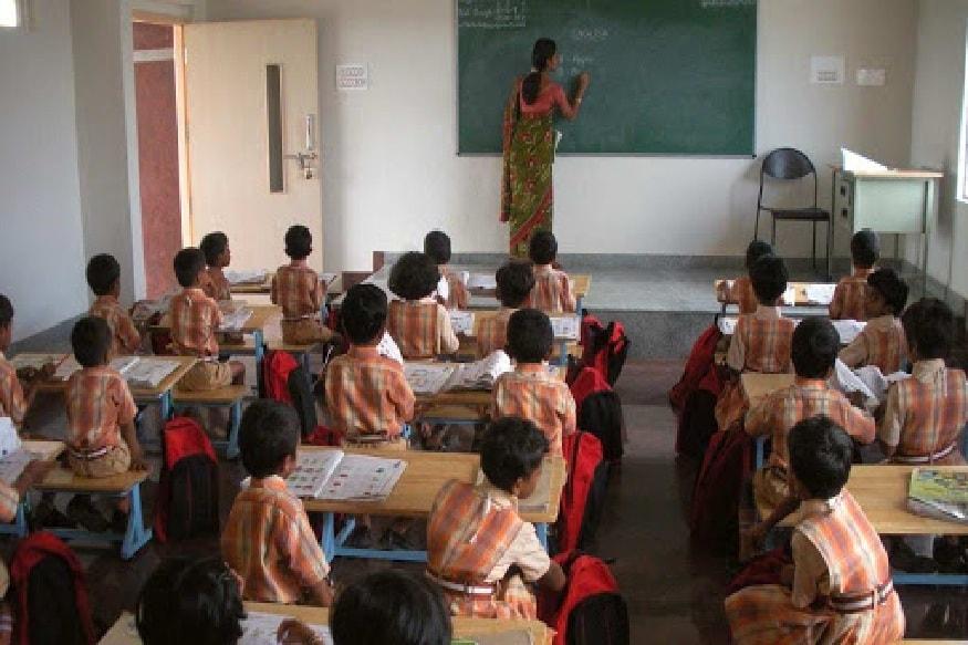 Andhra Pradesh school admission, Andhra Pradesh school reopen, AP preparatory class, Andhra Pradesh New Education Policy, AP Schools, ఆంధ్రప్రదేశ్ స్కూల్ అడ్మిషన్, ఆంధ్రప్రదేశ్ స్కూల్స్ రీఓపెన్, నూతన విద్యా విధానం, కొత్త ఎడ్యుకేషన్ పాలసీ, జాతీయ నూతన విద్యావిధానం