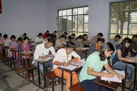 Grama Sachivalayam Exam Answer Key: సచివాలయ ఉద్యోగాల పరీక్ష 'కీ' వెనక్కి... మరోసారి విడుదల