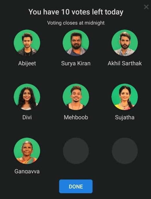 హాట్ స్టార్లో బిగ్ బాస్ ఓటింగ్ పద్దతి (Bigg Boss 4 Telugu)