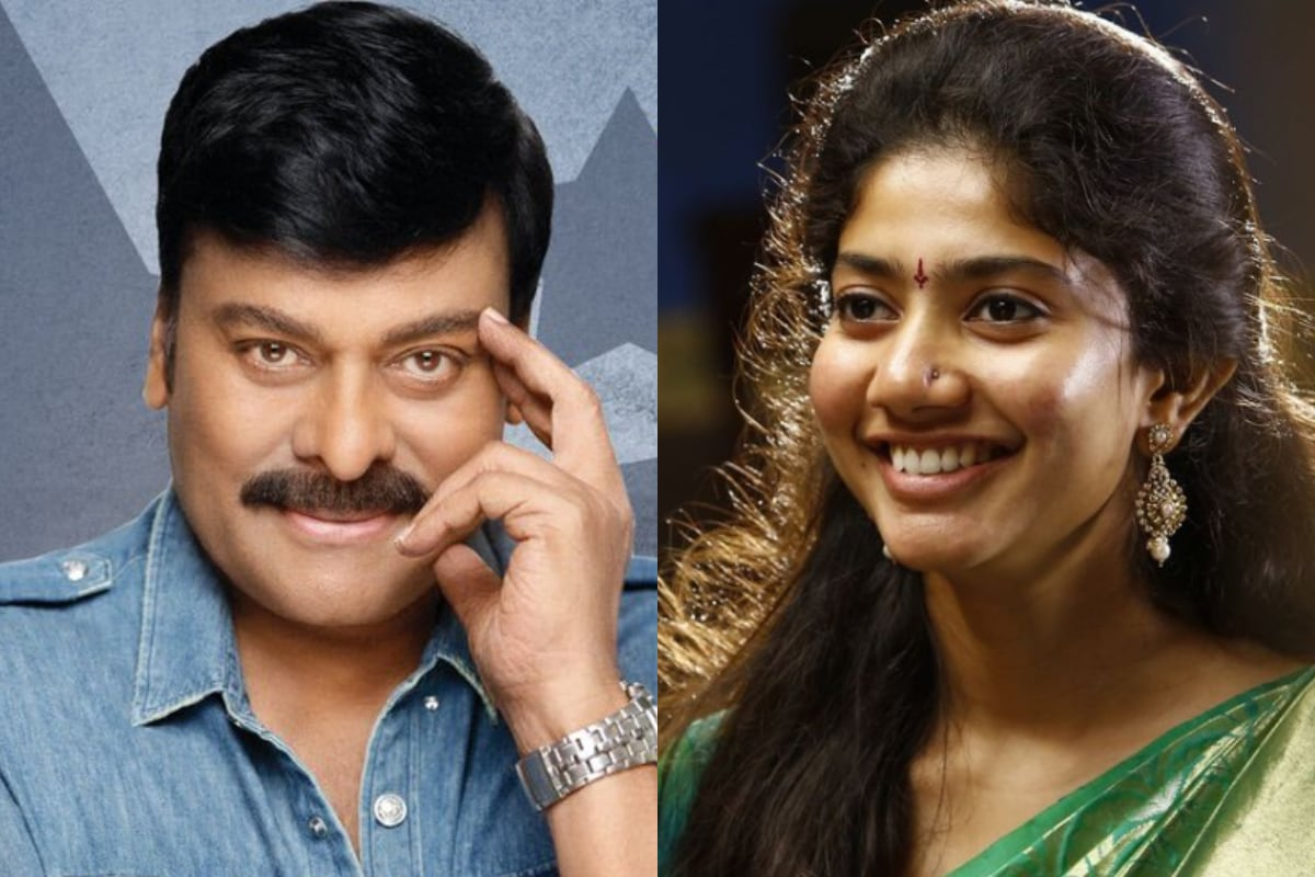 Sai pallavi will Play chiranjeevi sister charecter in meher ramesh vedalam telugu remake here are the details,chiranjeevi,sai pallavi,chiranjeevi sai pallavi,sai pallavi chiranjeevi sister charecter in meher ramesh movie,chiranjeevi vedalam remake sai pallavi meher ramesh,chiranjeevi twitter,meher ramesh,meher ramesh twitter,Pawan kalyan Twitter,pawan kalayn confirmed chiranjeevi meher ramesh movie,meher ramesh chiranjeevi movie,meher ramesh mahesh babu movie,meher ramesh movies,mehar ramesh shakti movie,meher ramesh speech,chiranjeevi movies,director meher ramesh,chiranjeevi about meher ramesh,meher ramesh movie news,meher ramesh next movies,meher ramesh movie action scenes,chiranjeevi new movie,telugu cinema,మెహర్ రమేష్,చిరంజీవి,చిరంజీవి మెహర్ రమేష్,సాయి పల్లవి,సాయి పల్లవి చిరంజీవి,చిరంజీవి చెల్లెలు పాత్రలో సాయి పల్లవి,చిరంజీవి సాయి పల్లవి మెహర్ రమేస్ వేదాలం రీమేక్