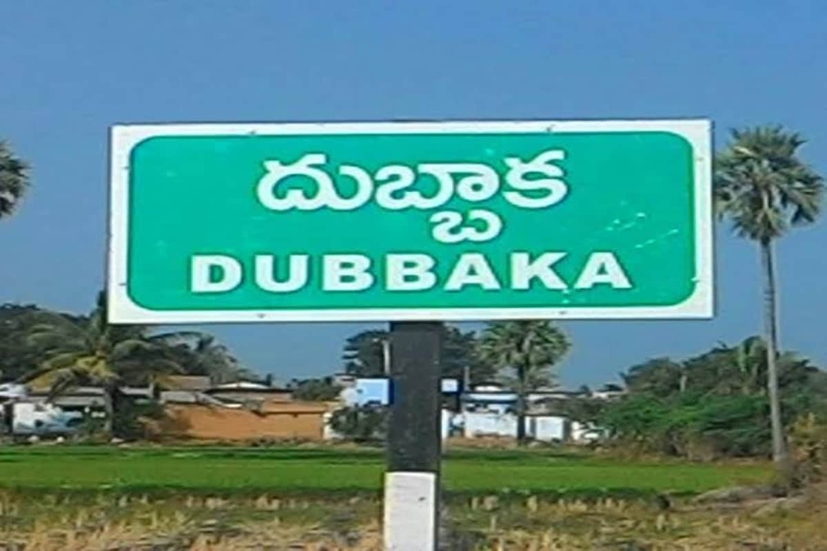 siddipeta news, dubbaka bypoll, dubbaka by elections 2020, trs prty, trs party news, truck symbol, bjp, congress, harish rao