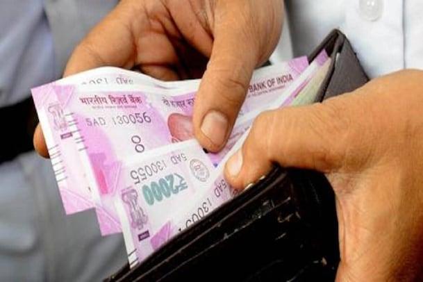ICICI Bank: ఈ బ్యాంకులో సాలరీ అకౌంట్ ఉందా...అయితే మీ జీతానికి మూడింతల డబ్బు పొందండిలా...
