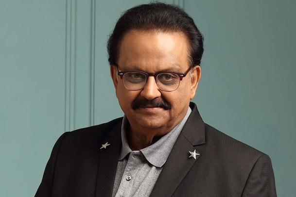 SP Balasubrahmanyam: ఎస్పీ బాలసుబ్రహ్మణ్యం ఆస్పత్రి బిల్లు ఎంత?
