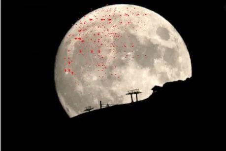 Rusting on Moon: చంద్రుడికి తుప్పు పడుతోంది తెలుసా?