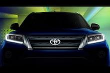 Toyota Fortuner Legender: టయోటా ఫార్చ్యూనర్ లెజెండర్ మోడల్పై ఎంత ధర పెరిగిందంటే...