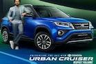 Toyota Urban Cruiser: పండగకు కొత్తకారు కొంటున్నారా...కేవలం 8.40 లక్షలకే పెద్ద ఫ్యామిలీ కార