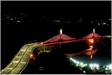 Durgam Cheruvu Cable Bridge: హైదరాబాద్లో దుర్గం చెరువు కేబుల్ బ్రిడ్జి అందాలు