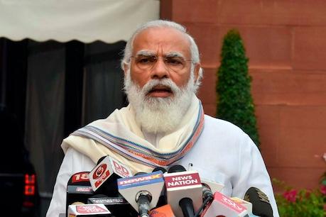 Pm Modi: ప్రధాని మోడీని కాంటాక్ట్ చేయాలనుకుంటున్నారా..? ఆయన ఫోన్ నెంబర్, ఈమెయిల్ అడ్రస్..