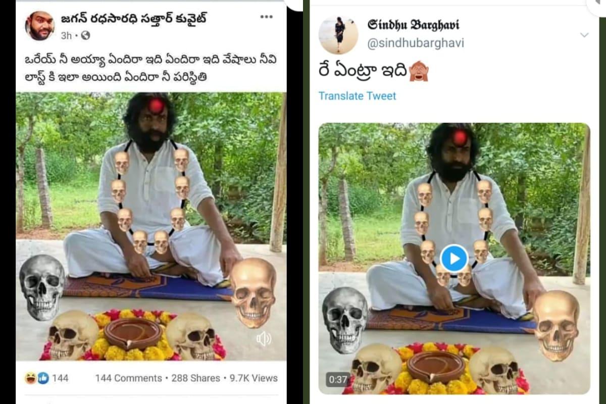 పవన్ కళ్యాణ్ జనసేన సైనికులు (pawan kalyan)