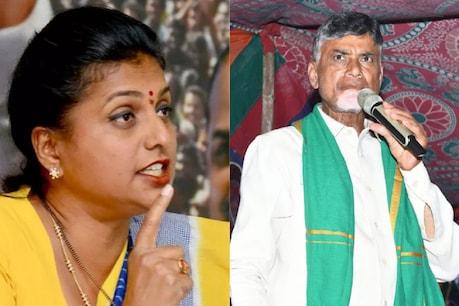 MLA Roja: చంద్రబాబు అలా చేయగలరా ?  సవాల్ విసిరిన రోజా
