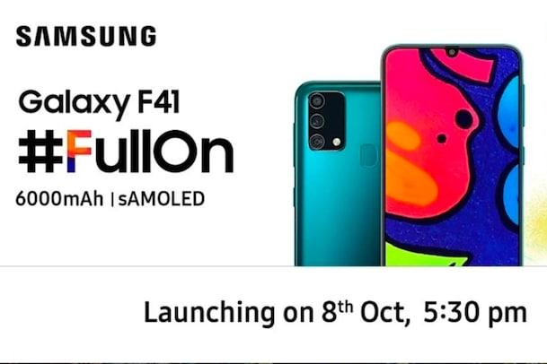 Samsung F41: సాంసంగ్ ఫస్ట్ 'ఎఫ్' సిరీస్ స్మార్ట్ఫోన్ లాంచ్.. ధర, బుకింగ్స్ వివరాలు