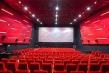 Theatres Reopening: రండి బాబూ రండి.. మీ అభిమాన థియేటర్స్లో బొమ్మ పడుతుంది..