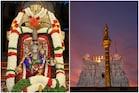 Tirumala: శ్రీవారి బ్రహ్మోత్సవ అంకురార్పణ వేడుక..చూద్దాం రండి