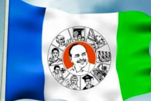 AP Municipal Elections: సీఎం సొంత జిల్లాలో వైసీపీకి షాక్.. రాజీనామా చేసిన కౌన్సిలర్..