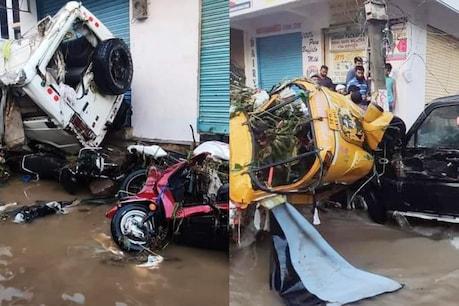 Hydearabad Floods: వరదలతో వాహనాలు దెబ్బతిన్నాయా?.. ఈ ఇన్సూరెన్స్ ఉంటే మొత్తం కవరేజీ