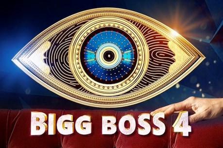 Bigg Boss 4 Telugu: బిగ్ బాస్ హౌస్లో టాప్- 5 కంటెస్టెంట్స్ వీరే.. టైటిల్ విన్నర్ అతడే.. ఇది ఫిక్స్..