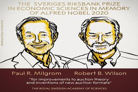 Nobel in Economics: పాల్ మిల్గ్రోమ్, రాబర్ట్ విల్సన్లకు ఎకానమిక్స్లో నోబెల్