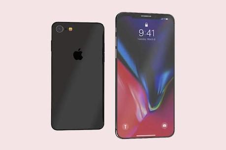 iPhone 12:  ఐఫోన్ 12 మోడల్స్ లో 5జీ సిమ్కు ఆ సపోర్ట్ లేదు...ఏంటో తెలుసా...