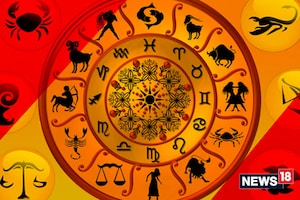 Horoscope Today: అక్టోబర్ 20 రాశి ఫలాలు, నవరాత్రుల్లో ఈ రాశుల వారికి పండగే...