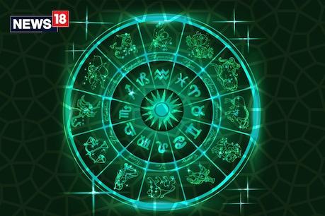 Raasi Phalalu: ఆ మూడు రాశుల వారికి అదృష్టమే అదృష్టం... పట్టిందల్లా బంగారమే...