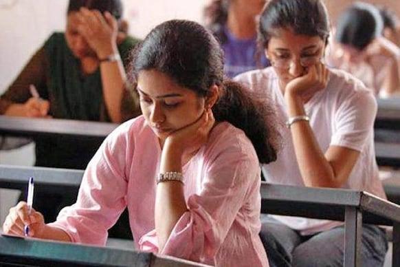 DEd First Year Exams: ఏపీలో డీఎడ్ మొదటి సంవత్సరం పరీక్ష తేదీలు ప్రకటన
