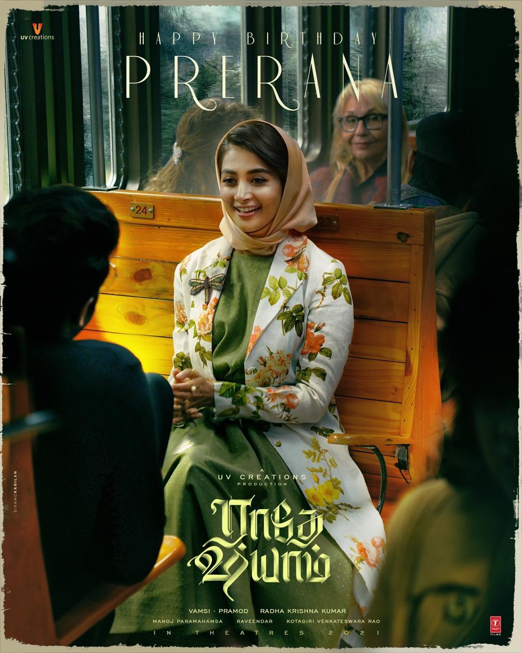 హీరోయిన్గా పూజా హెగ్డేకు ఇది ఫస్ట్ ప్యాన్ ఇండియా మూవీ. ఈ చిత్రం పునర్జన్మల నేపథ్యంలో తెరకెక్కుతున్నట్టు సమాచారం. (Twitter/Photo)