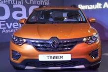 Renault Triber: కొత్త కారుకొంటున్నారా...7 సీట్ల ఈ కారుపై రూ.45 వేల వరకూ డిస్కౌంట్ ఇదిగో....