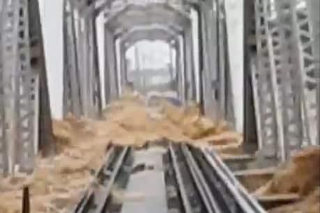Fact check: తుని తాండవ రైల్వే బ్రిడ్జిపై వరద ప్రవాహం.. నిజమెంత ?