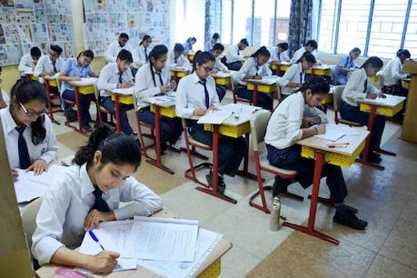 Schools Reopen: అప్పటివరకూ స్కూళ్లు తెరవొద్దు... రాష్ట్రాలకు కేంద్రం ప్రత్యేక ఆదేశం