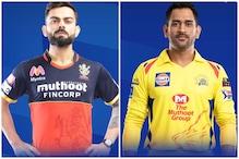 CSK vs RCB, IPL 2020: టాస్ గెలిచిన బెంగళూరు.. జట్లలో మార్పులు ఇవే