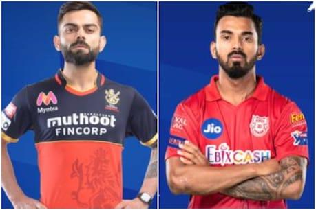 RCB vs KXIP, IPL 2020 Live Score: టాస్ గెలిచిన కొహ్లీ సేన.. పంజాబ్ జట్టులో గేల్